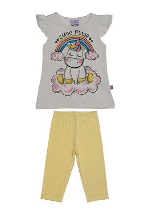Conjunto-Infantil-Para-Bebe-Menina---Bege-amarelo-P