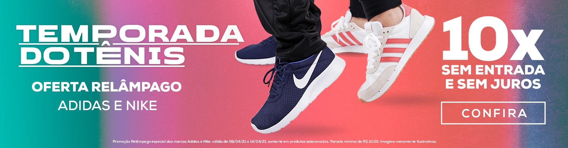 Relâmpago Adidas e Nike